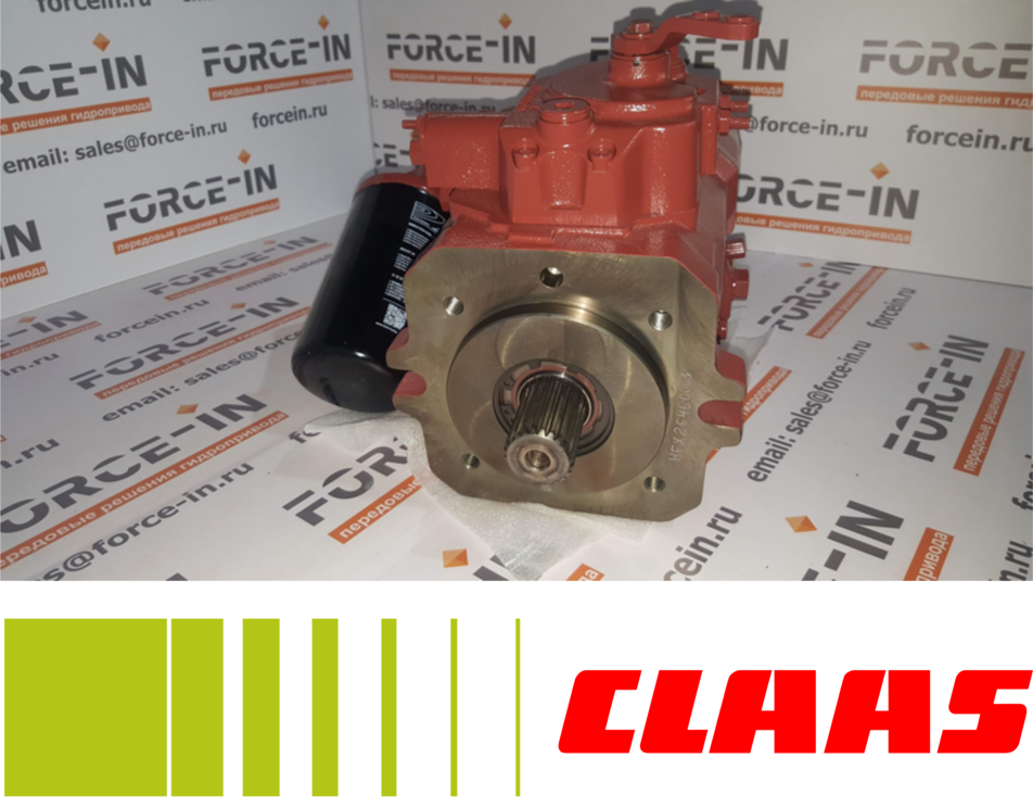 Гидронасос Claas 07477111 (HPV105-02L Linde Hydraulics)
